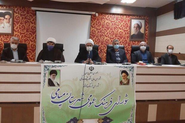 مردمداری رکن مسئولیت در نظام اسلامی/ فضای مجازی پوشش داده شود