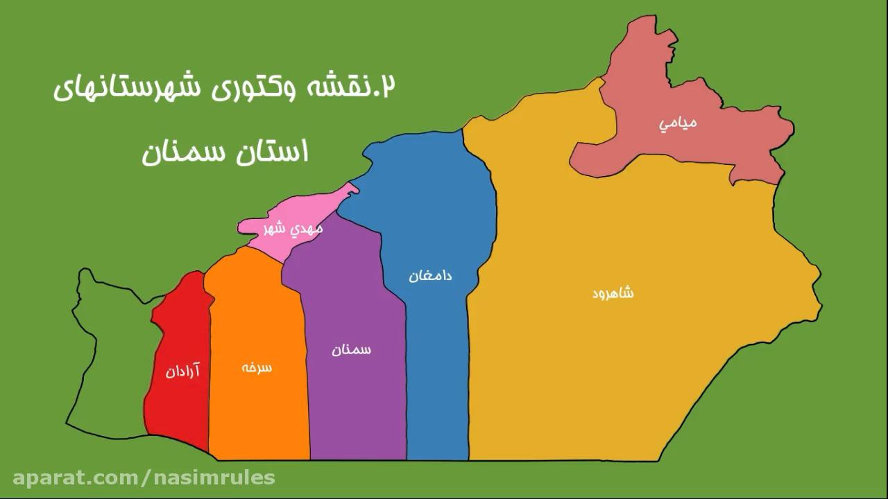 نقشه وکتوری شهرستان میامی به تفکیک  بخش و دهستان