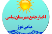 انتصاب مسوولان در دولت سیزدهم، بر ملاک شایسته سالاری است