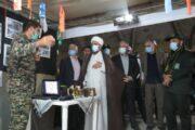 نمایشگاه «سجده بر آب» در میامی آغاز بهکار کرد
